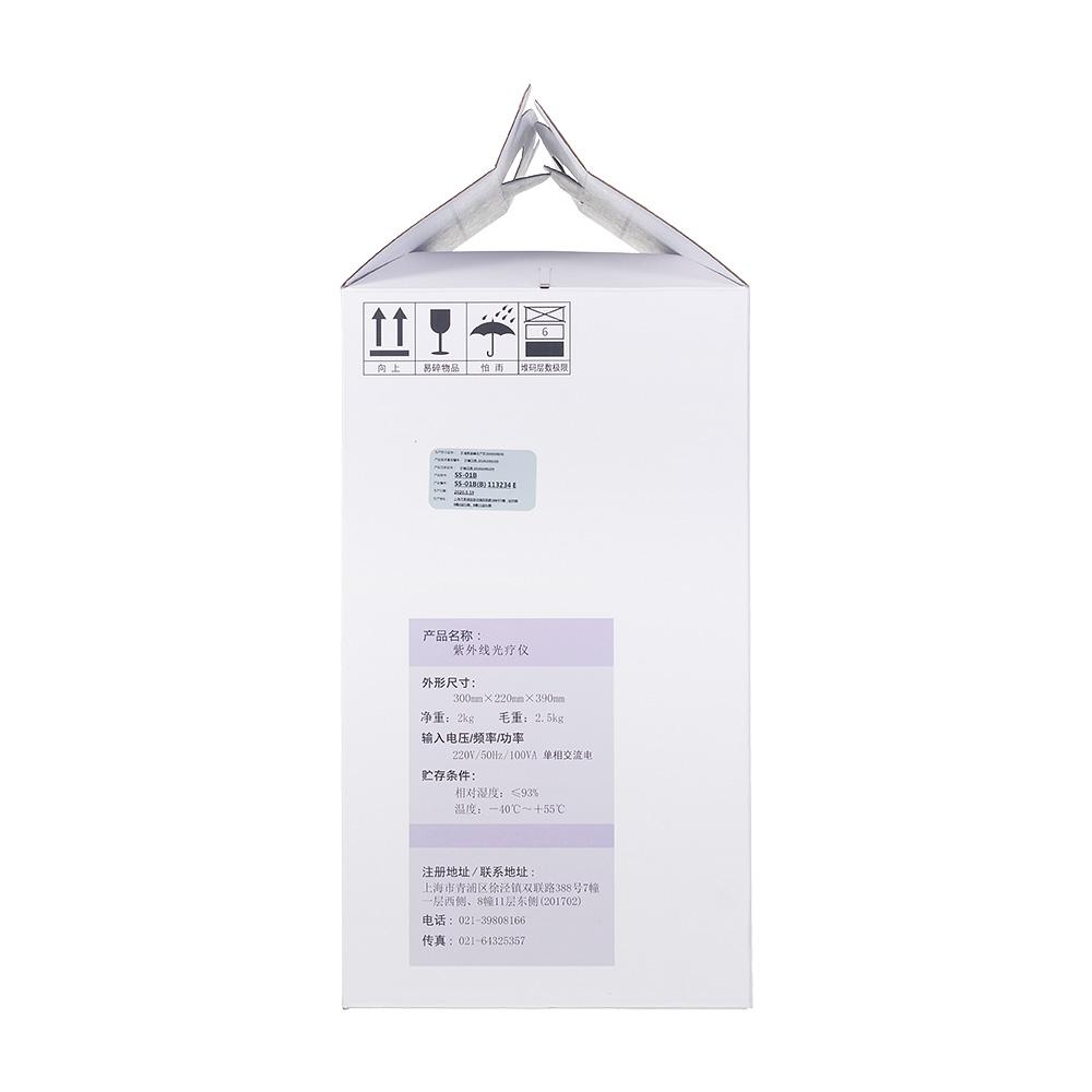 紫外线光疗仪SS-01型(希格玛)