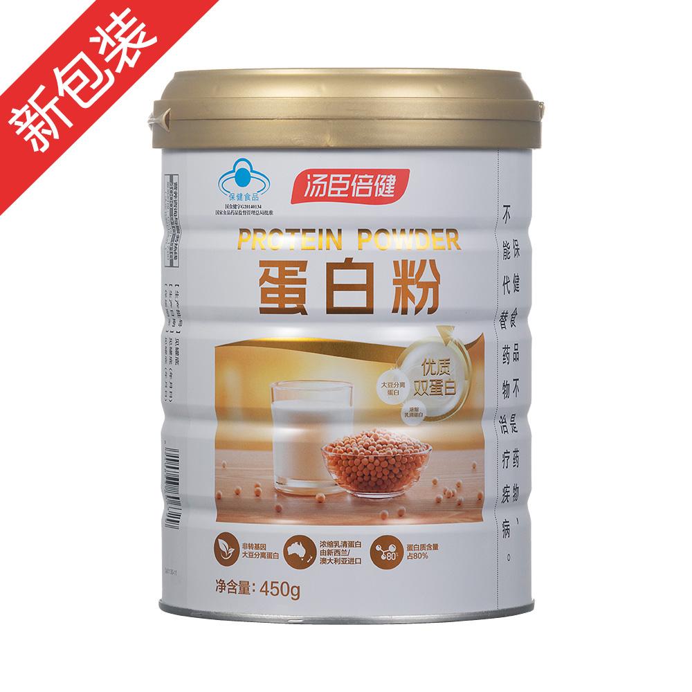 蛋白粉(汤臣倍健)