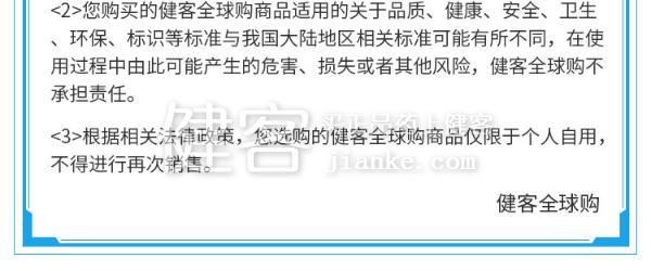 【8件低至125/件】NC姜�S素�z囊