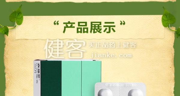 �}酸普拉克即使打开了索片(森福�_)