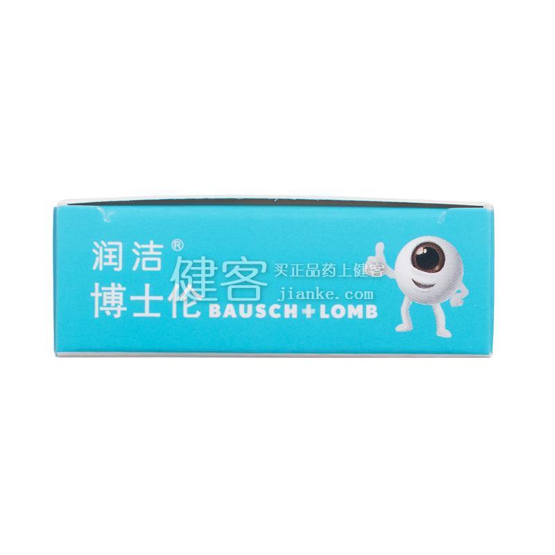 氯化钠滴眼液