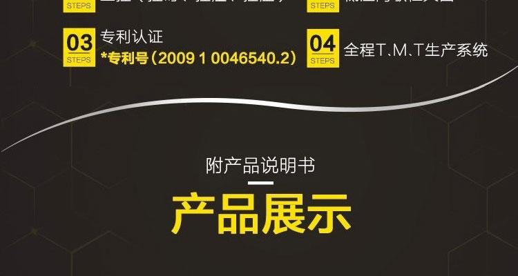 普乐安胶囊(前列康)(OTC)