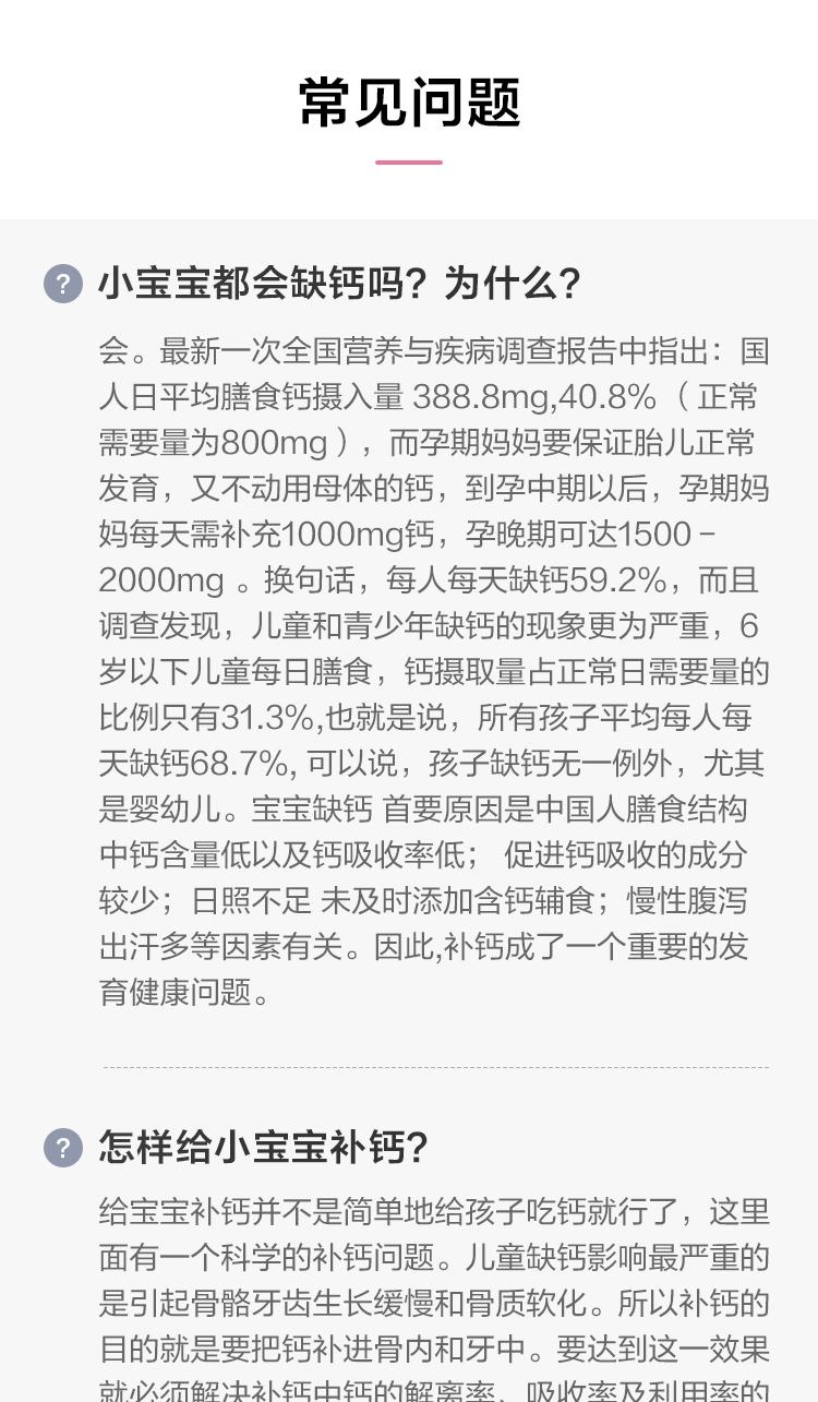 葡萄糖酸钙锌口服溶液(锌钙特)维生素维生素c复合维生素维生素e