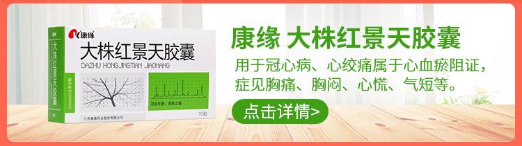纈沙坦氨氯地平片(Ⅰ)(倍博特)