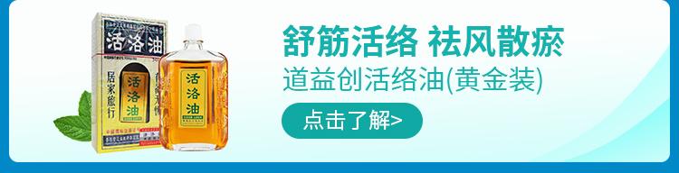 依托考昔片(安康信)