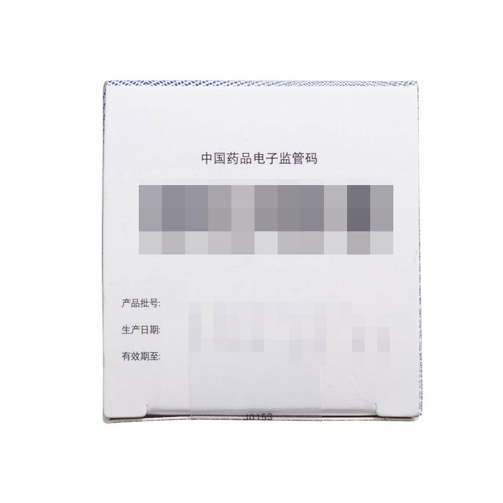 富马酸替诺福韦二吡呋酯片(韦瑞德)
