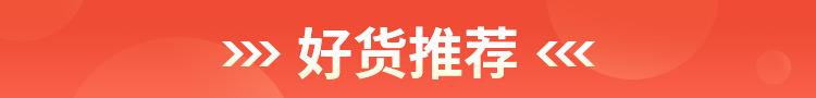 缬沙坦氨氯地平片(Ⅰ)(倍博特)