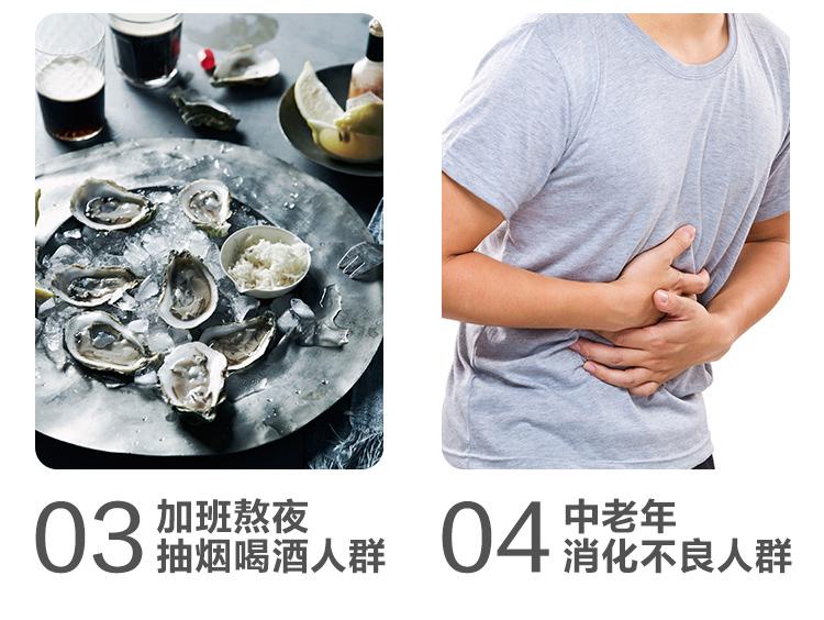 【60元搶購】NC姜黃素膠囊護肝片解酒護肝
