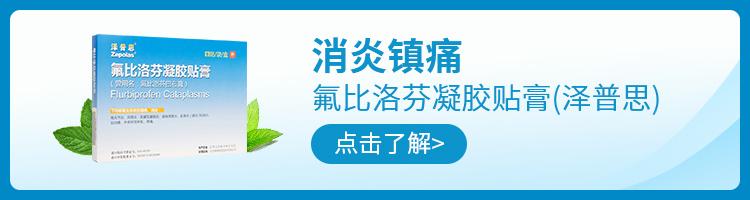 通络生骨胶囊(海正)