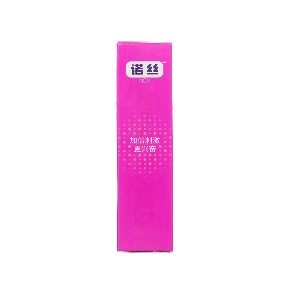 诺丝天然胶乳橡胶避孕套(颗粒装)