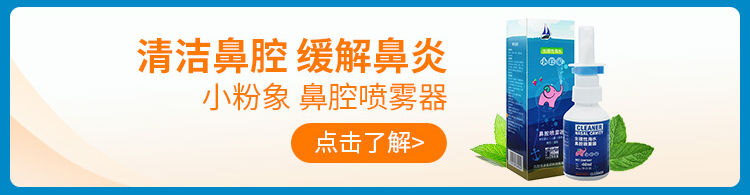 苯磺贝他斯汀片(坦亮)