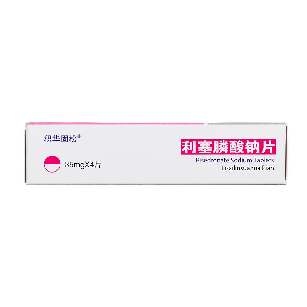 利塞膦酸钠片
