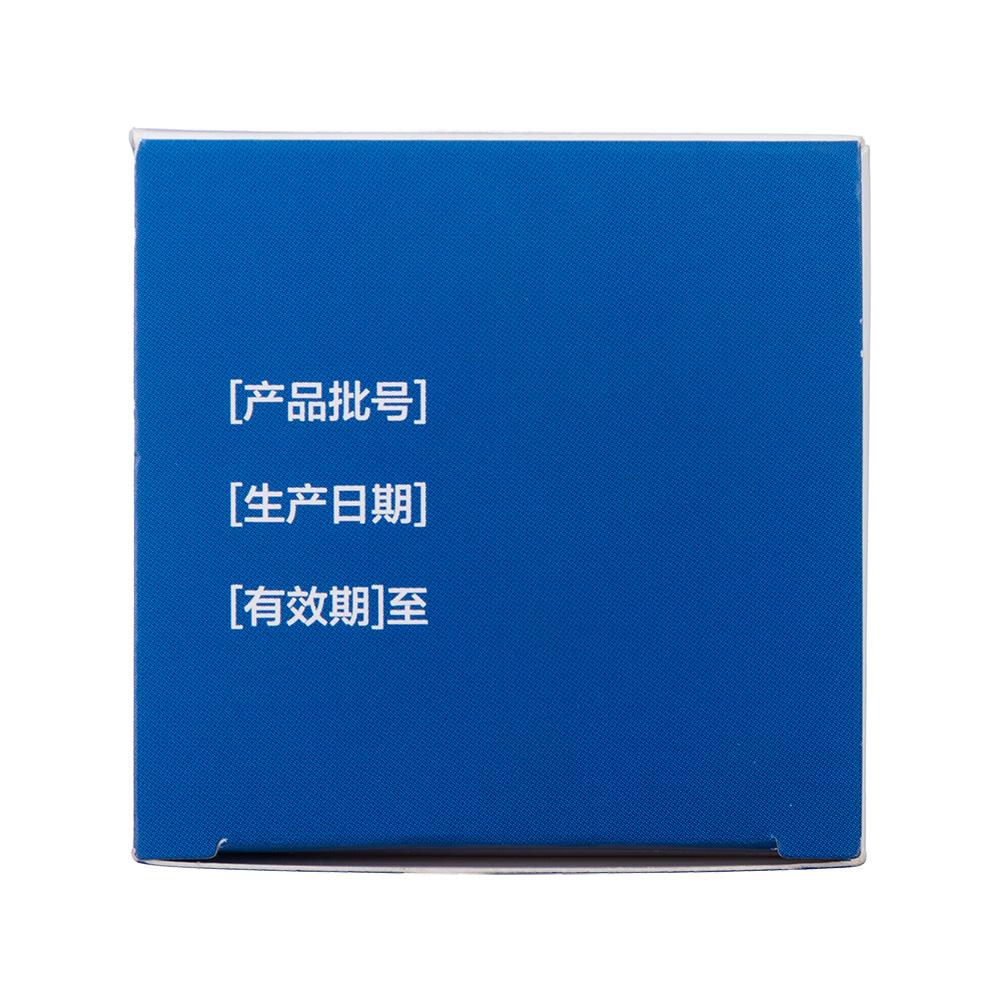 維生素E軟膠囊(天然型)(來益)維生素復合維生素維生素e
