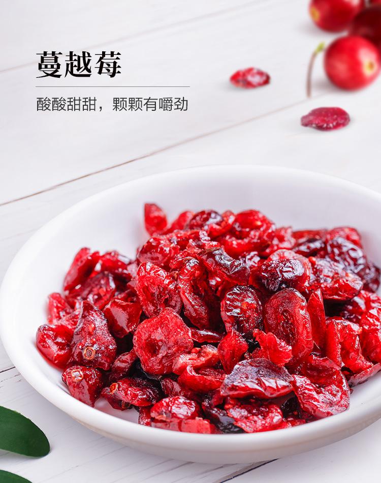 黛嬌妍固元膏(蔓越莓型)
