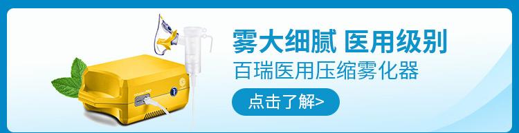 噻托溴铵粉吸入剂(思力华)
