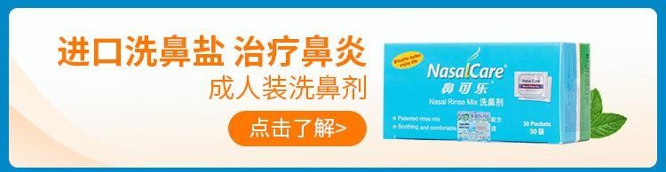 糠酸莫米松鼻噴霧劑(內舒拿)