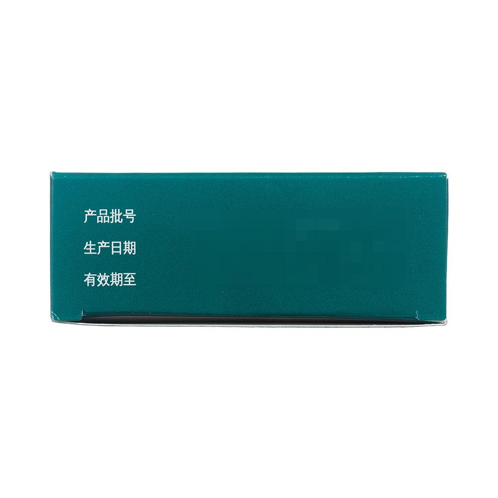 仙灵骨葆片(同济堂)