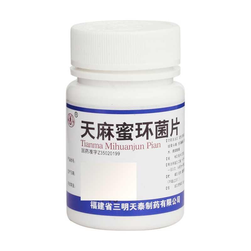 天麻蜜环菌片(沙药)