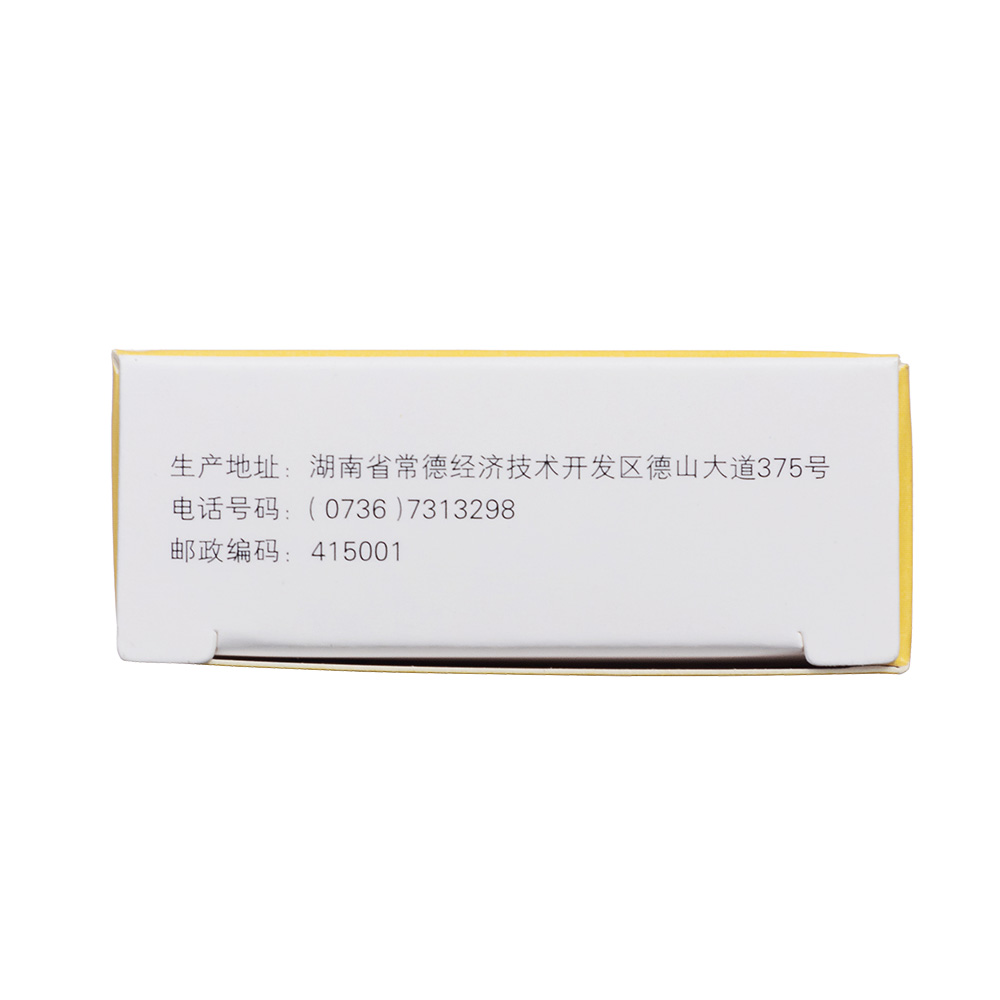 富马酸喹硫平片(启维)