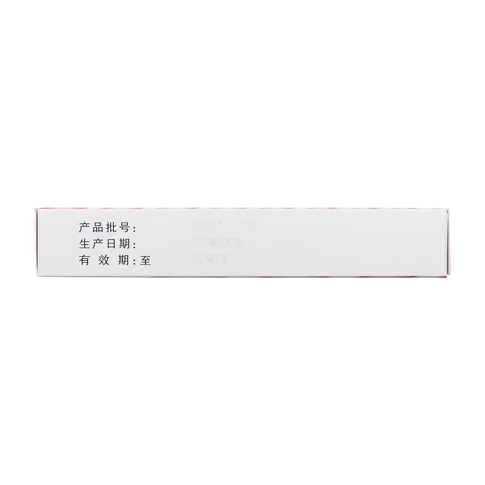 奥拉米特片(中南)
