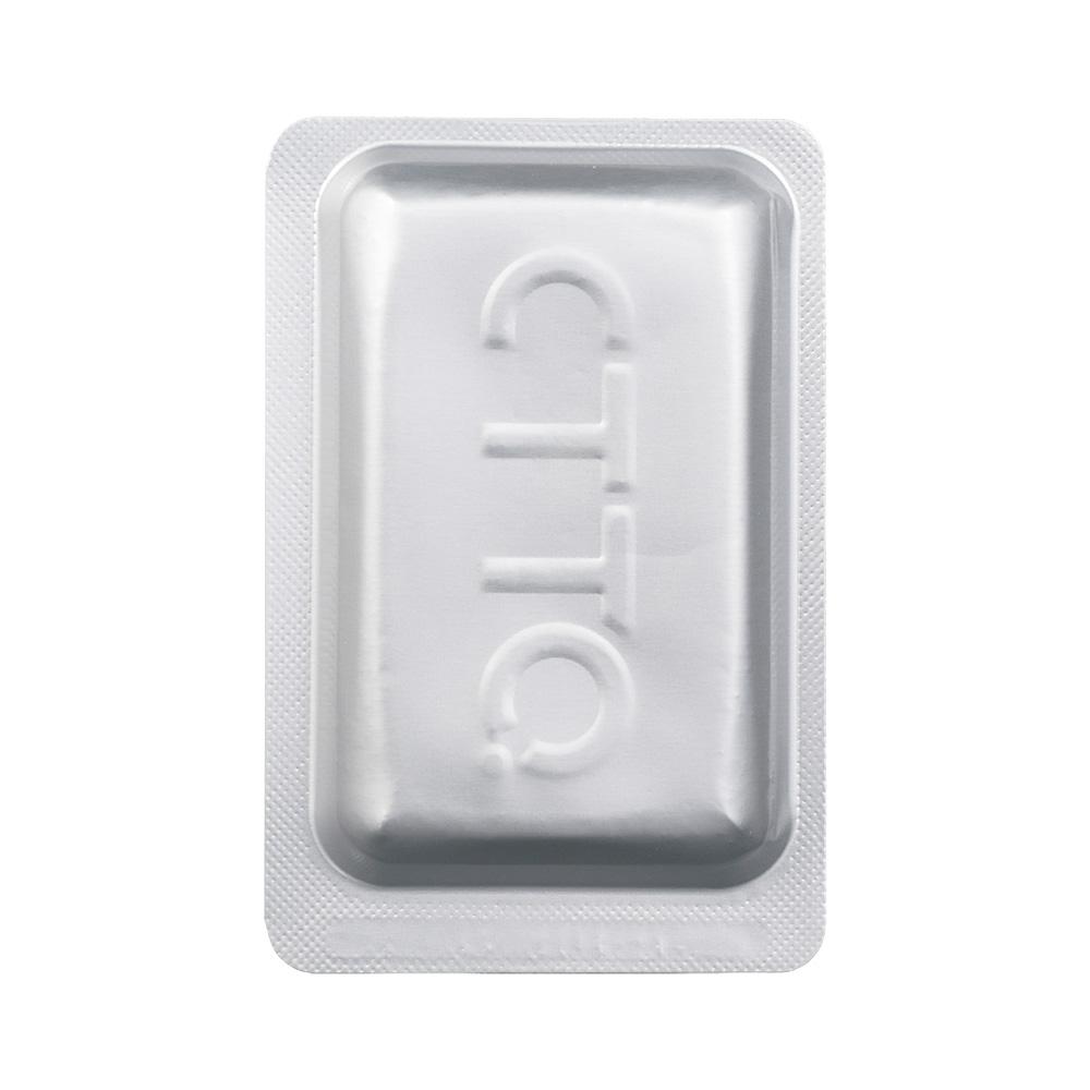 噻托溴铵粉雾剂(天晴速乐)(不带吸入器)(天晴速乐)