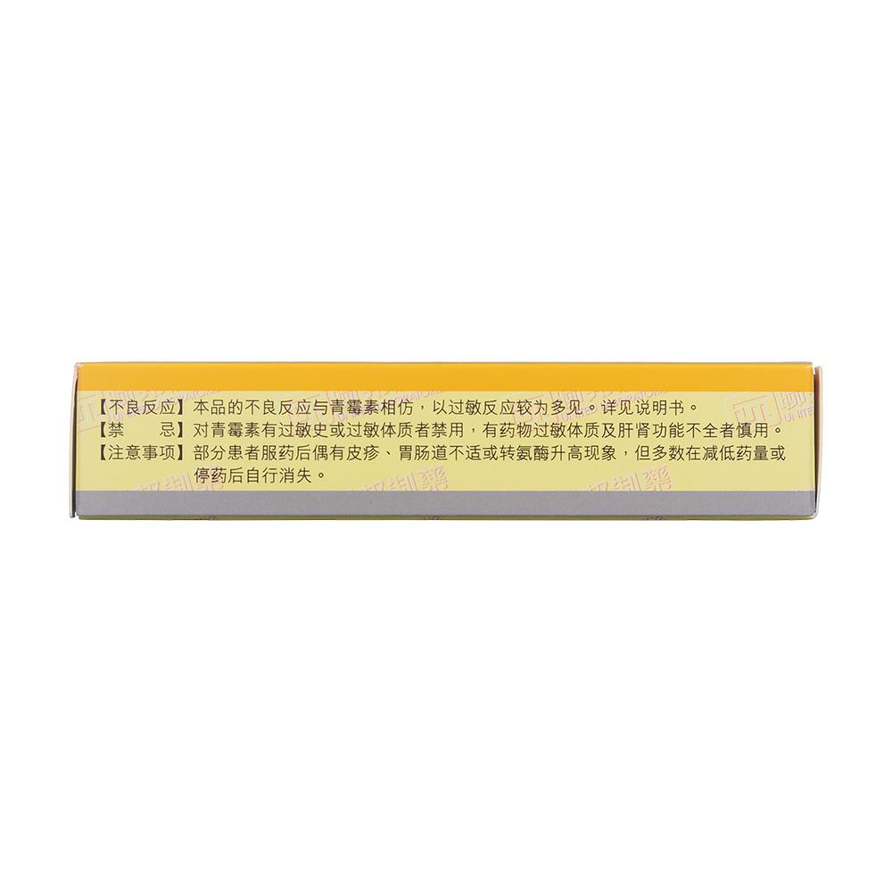 氨苄西林胶囊(安必仙)