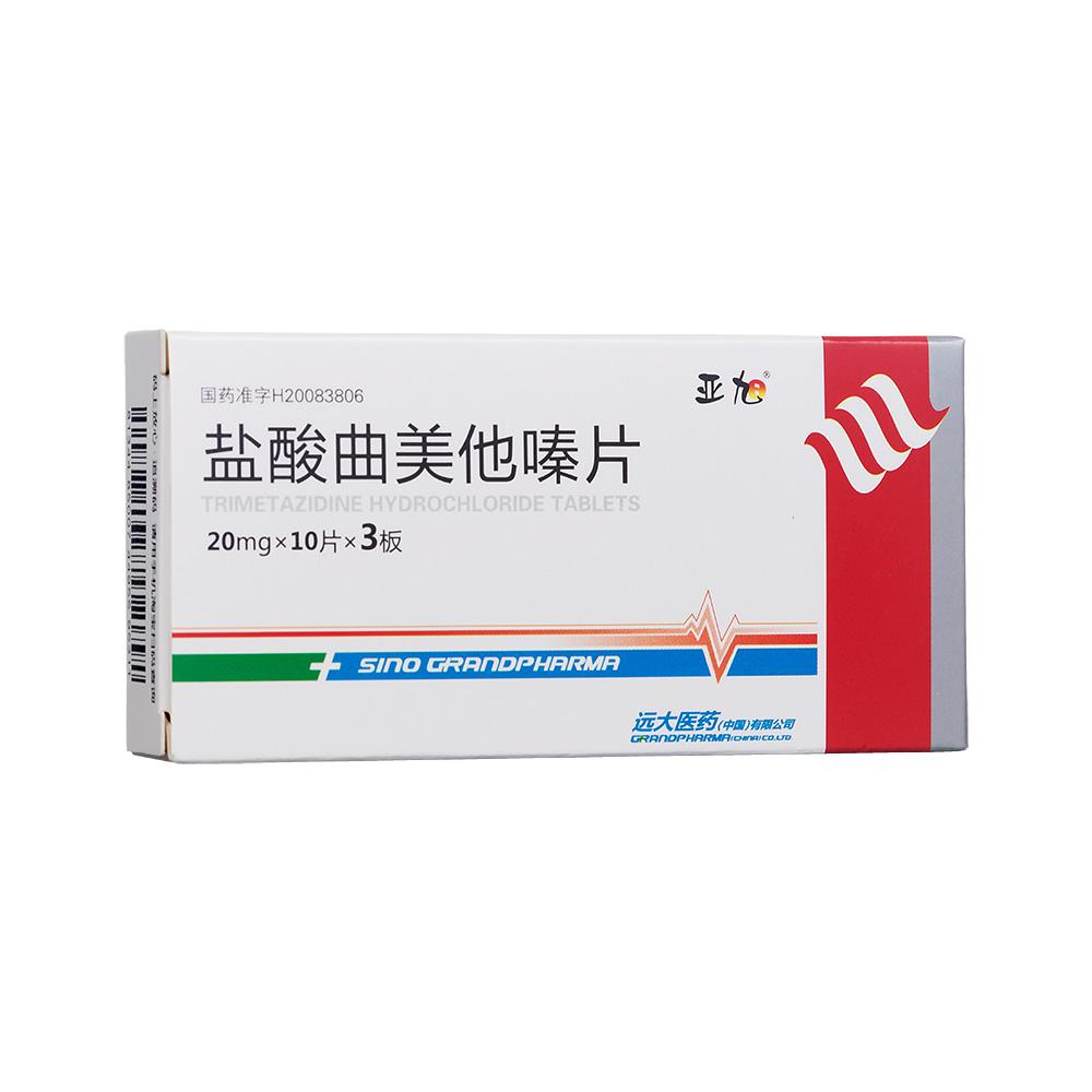 盐酸曲美他嗪片(亚旭)