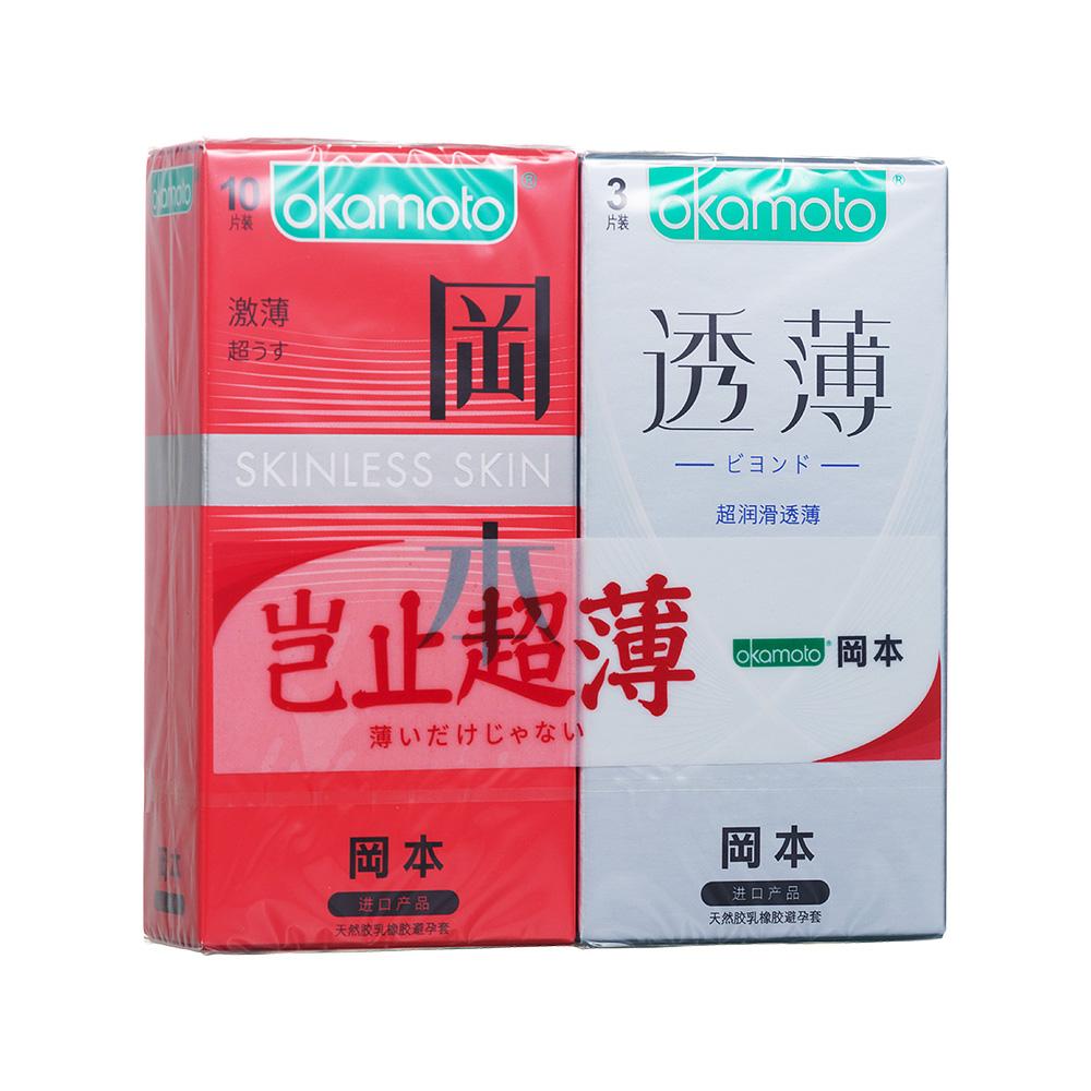 冈本避孕套-肤感激薄10只+超润滑透薄3只
