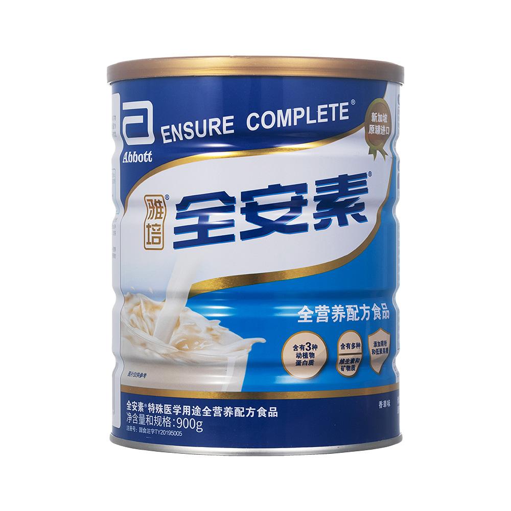 雅培全安素营养配方粉(香草味)