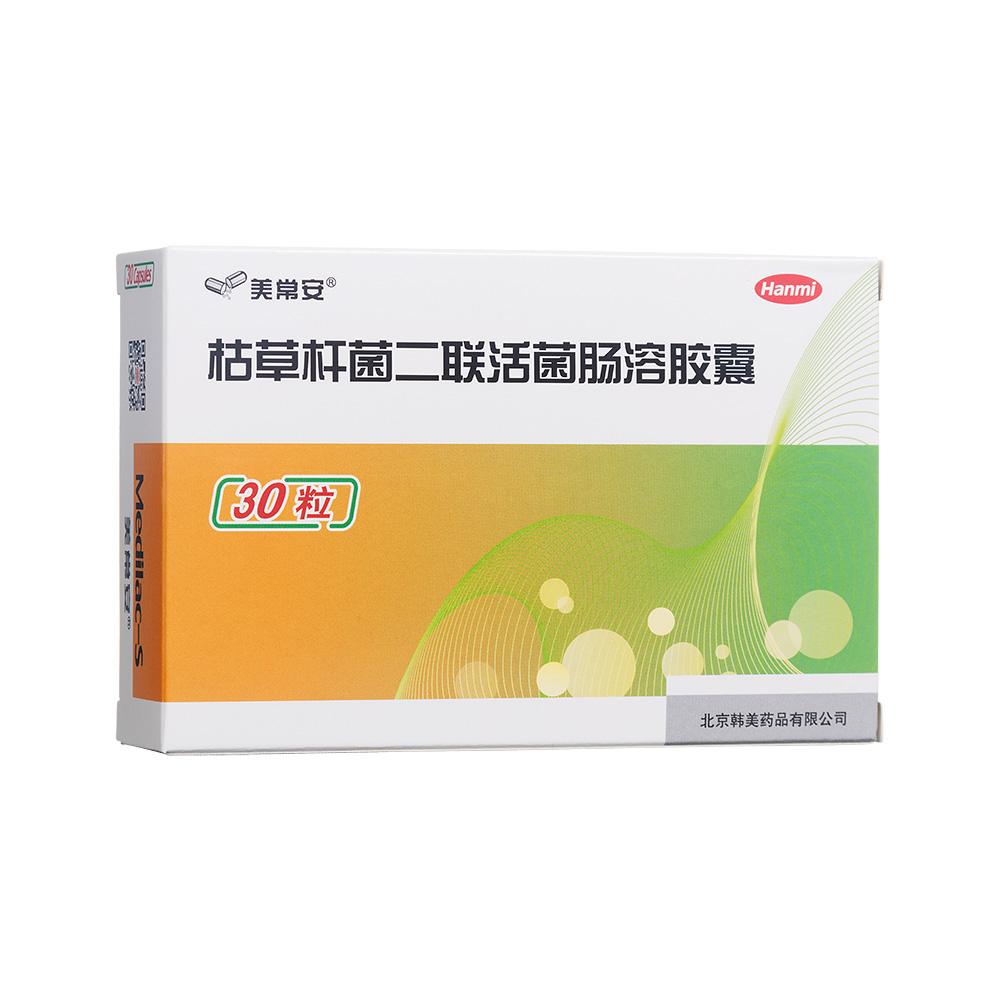 枯草杆菌二联活菌肠溶胶囊(美常安)