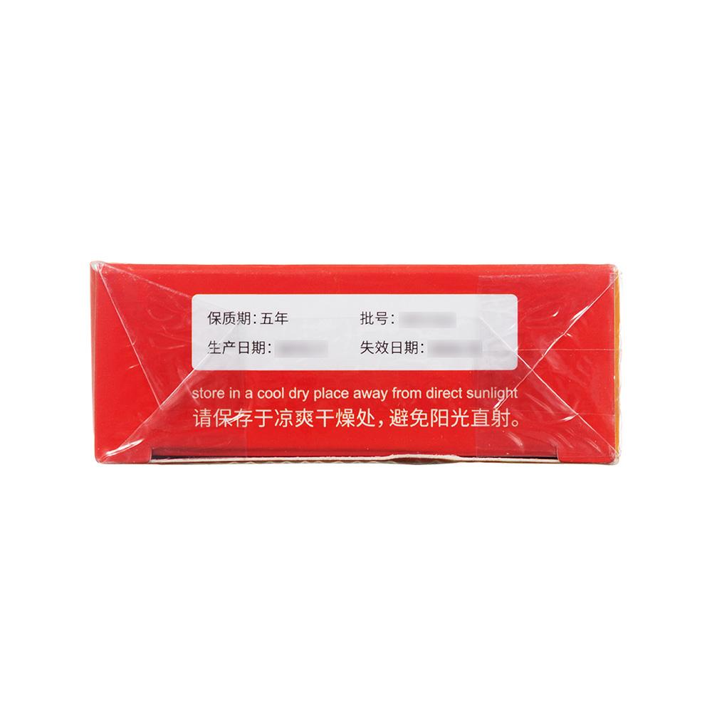 名流避孕套-活力螺纹-10只