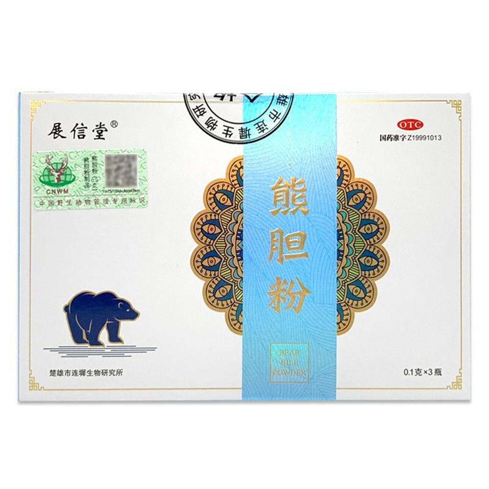 熊胆粉(滇熊)