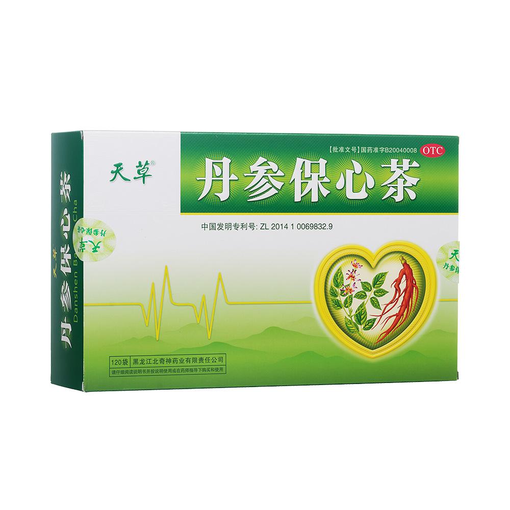 丹参保心茶(天草)