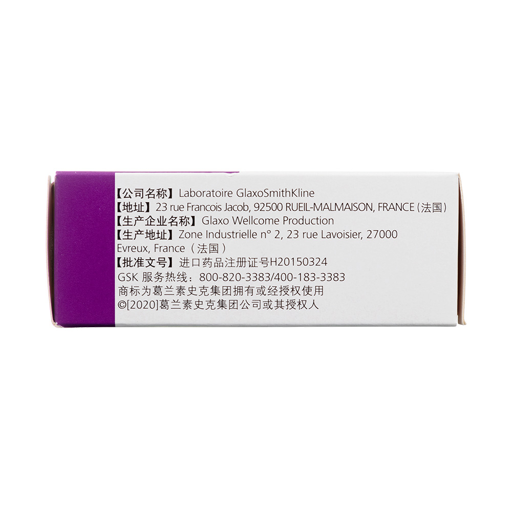 Forsythia detoxification pill (Tongrentang)