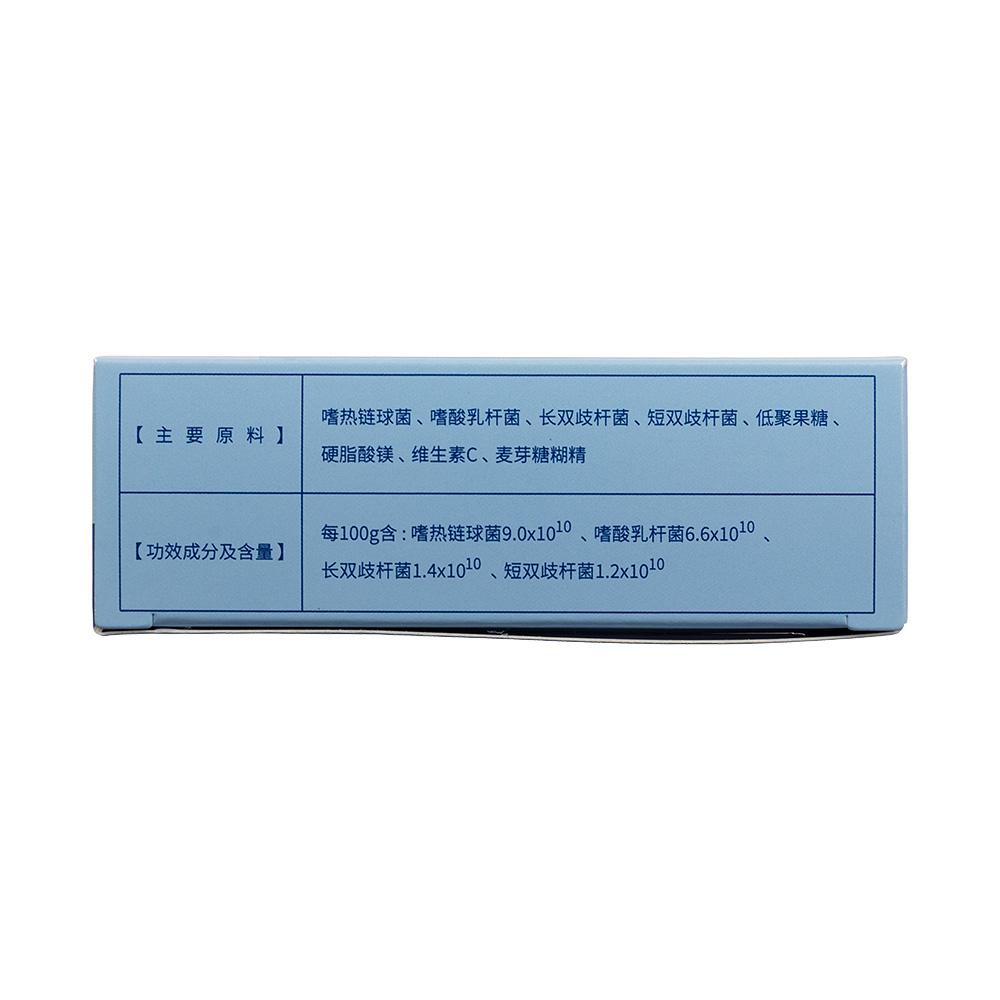 克林霉素甲硝唑搽剂(靓能)