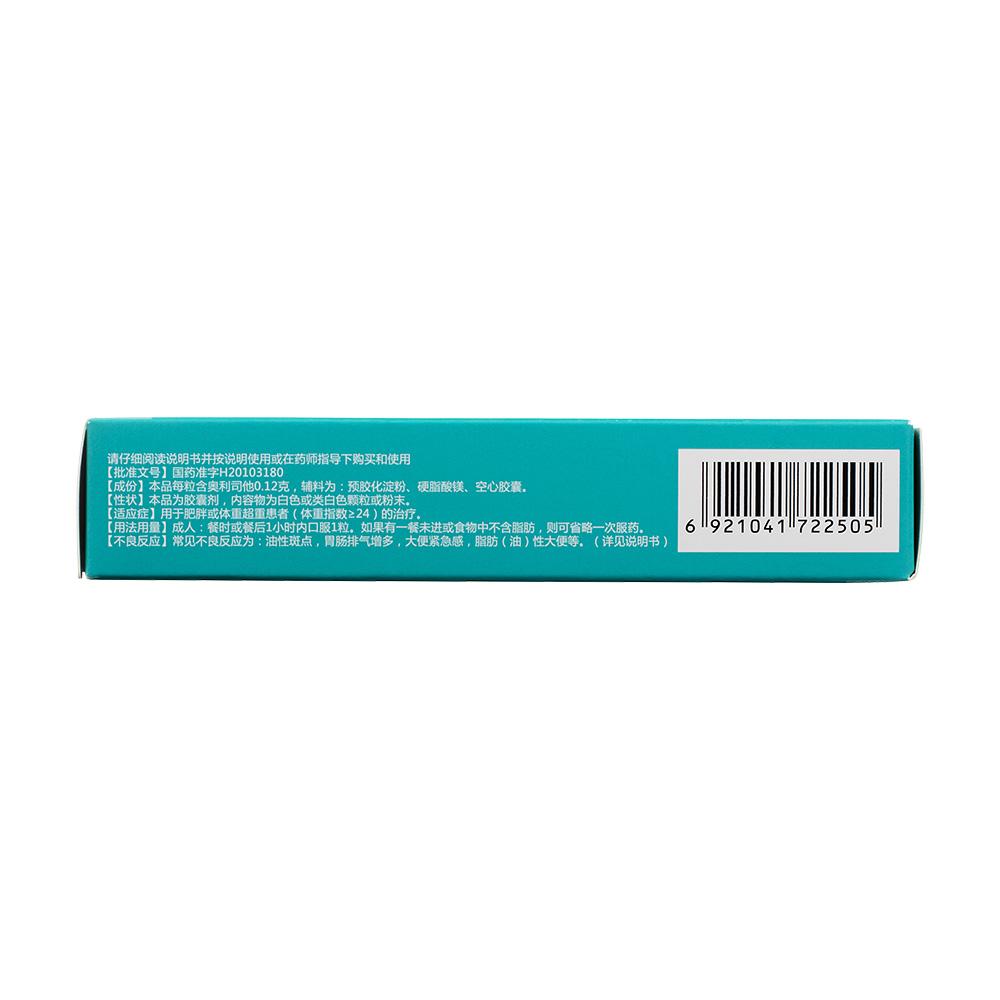 Thomson beijiantinghao youth capsule (soy isoflavones) 60 Capsules