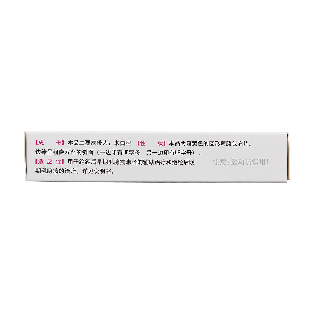 Rujiling granule