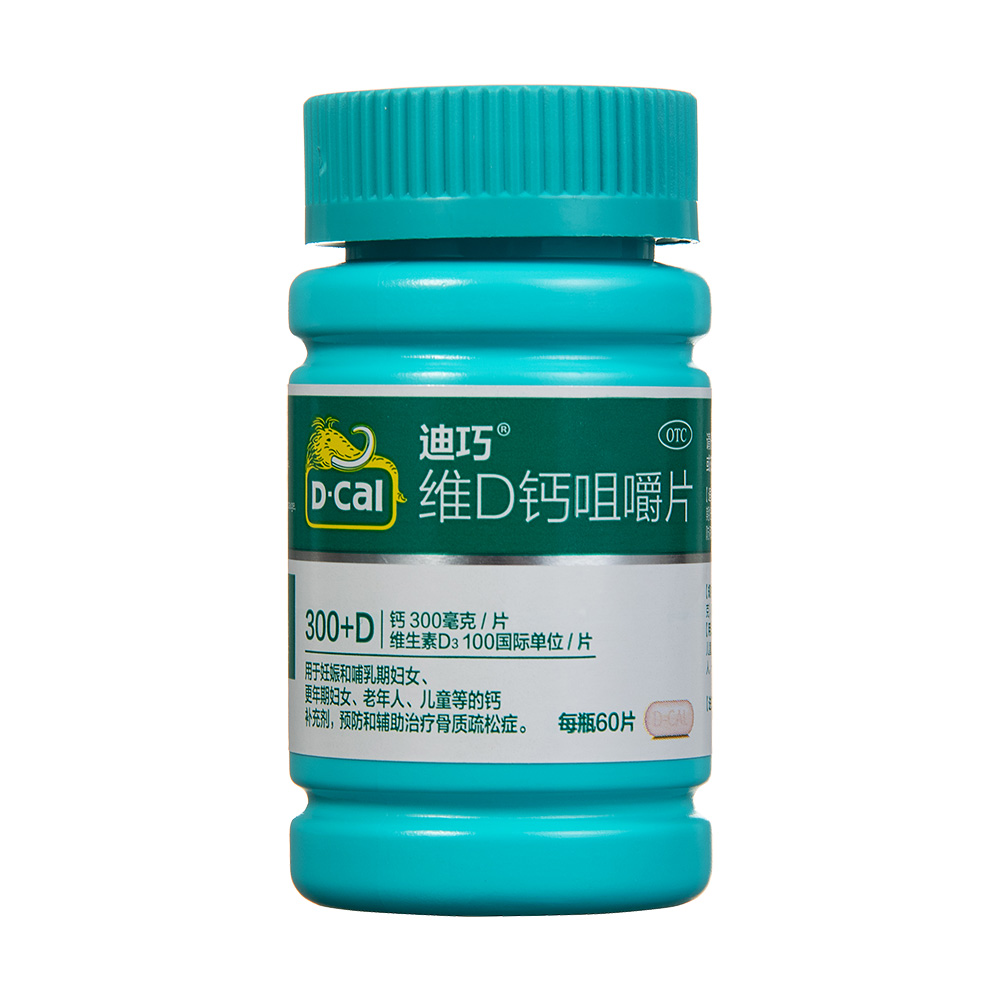 Meloxicam tablets (Mobico)