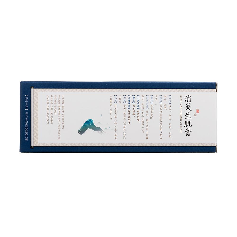 西尼地平片(致欣)(丰原)